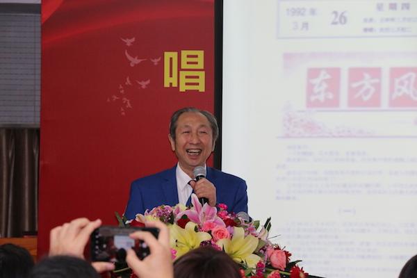 著名词作家、《中国梦》歌曲作词蒋开儒发言.JPG