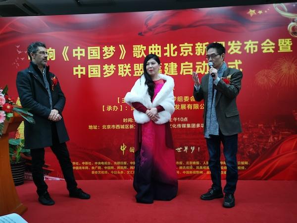 《中国梦》歌曲作曲侯德健、交响乐版演唱者王蓓蓓和交响乐版编曲Andrea Granizio分享创作心得.jpg