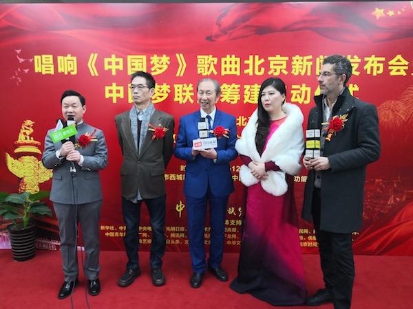 《中国梦》歌曲主创团队接受媒体采访.jpg