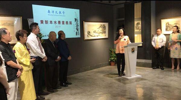 新加坡近意美术馆副馆长张艳冰致词.jpg