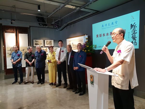 新加坡南洋孔教会会长郭文龙致词.jpg