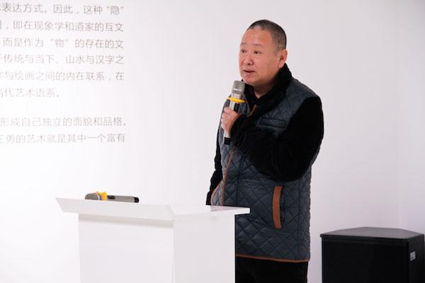 新京派艺术研究院院长黄岩致辞.jpg