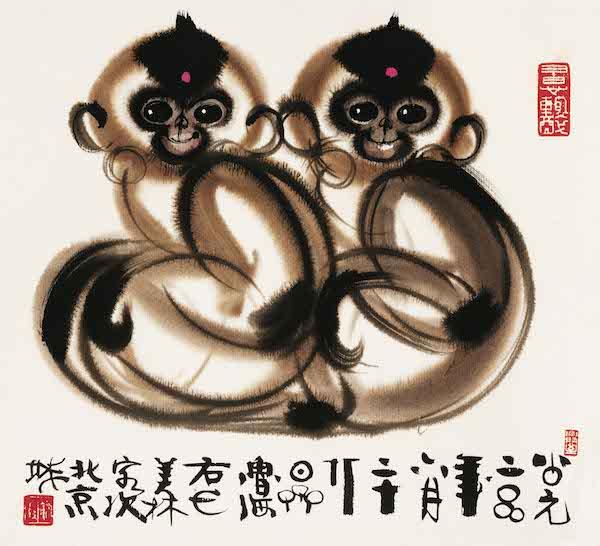 绘画:《猴》,39x35cm,宣纸,2000年.jpg