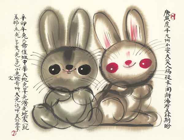绘画:《兔》,54x39cm,宣纸,2010年.jpg