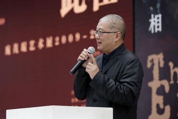 中国文联副主席、中国美院院长许江开幕式致辞.jpg