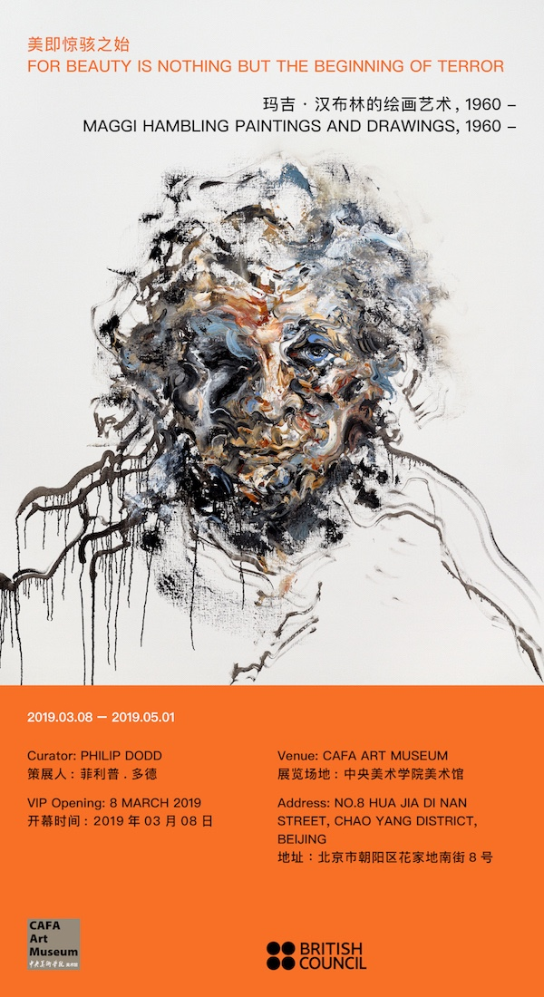 Maggi Hambling_Exhibition Poster.jpg