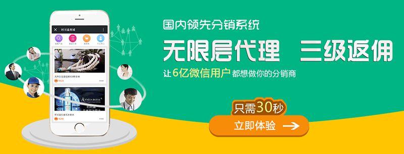 九江微网站,九江微信三级分销网站平台建设服务商