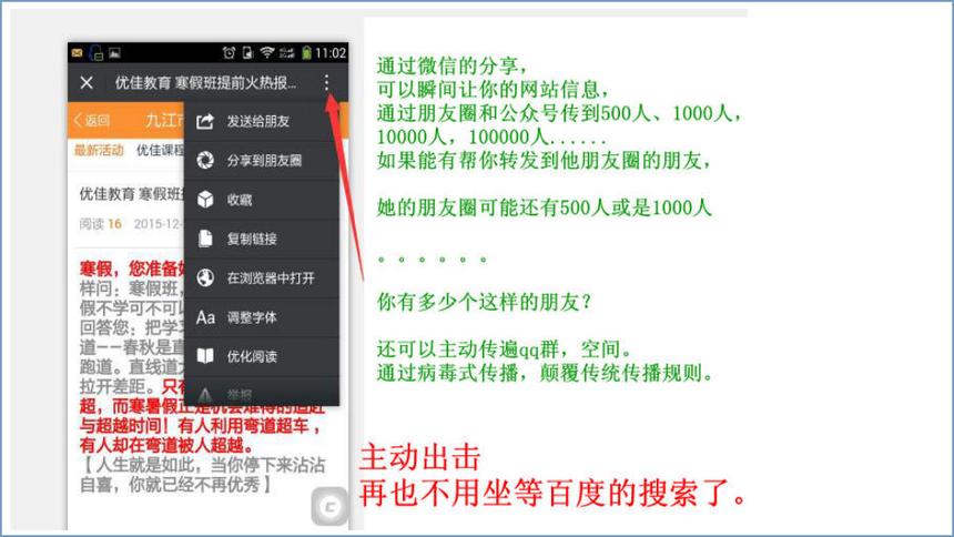 智能国际移动双语版网站建设(电脑+手机版)