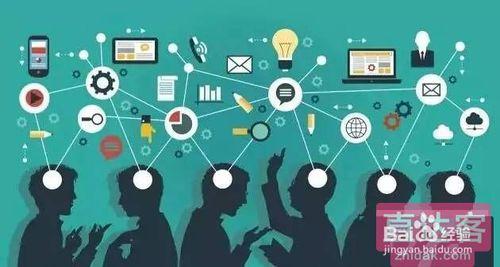 微信小程序对传统企业的10大优势