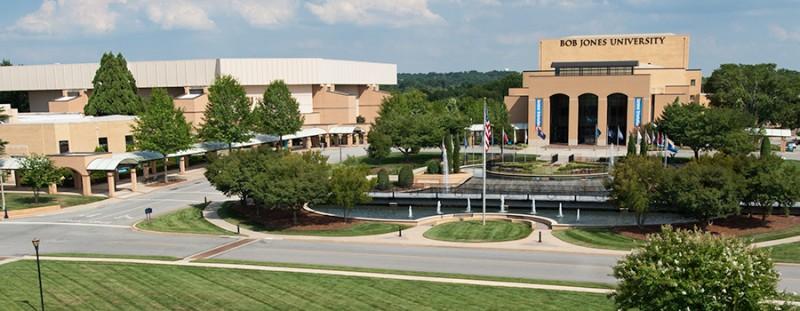 20140626front-campus-dc14.jpg