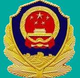 miankoutu_看图王.png