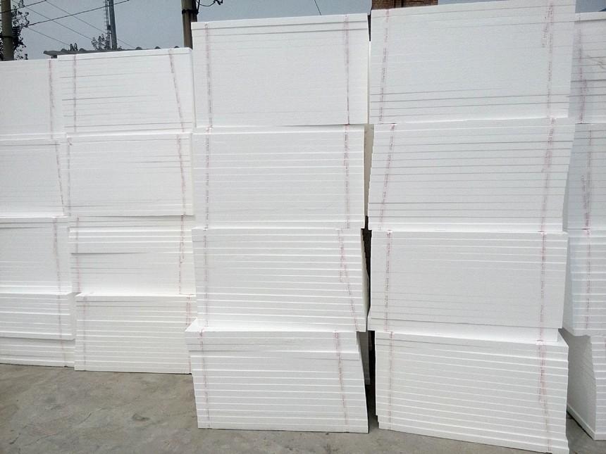 北京聚苯板公司