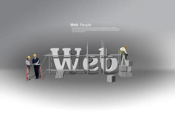 网站开发的流程一般有什么?