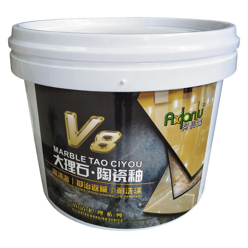 V8大理石陶瓷釉.jpg