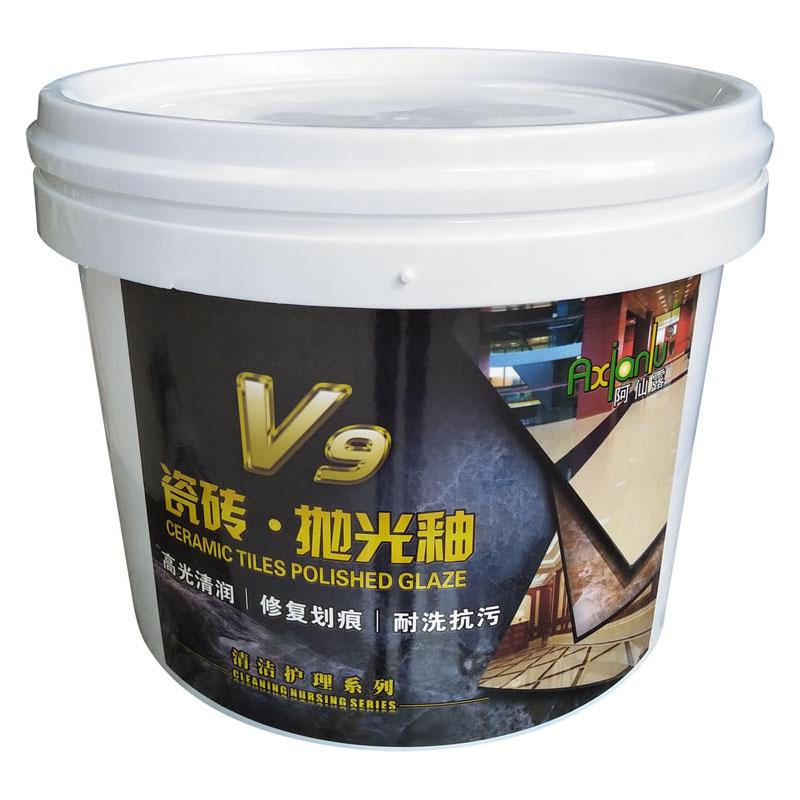 V9瓷砖抛光釉.jpg