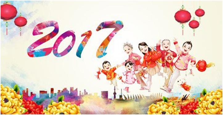 QQ图片20170603152120.png