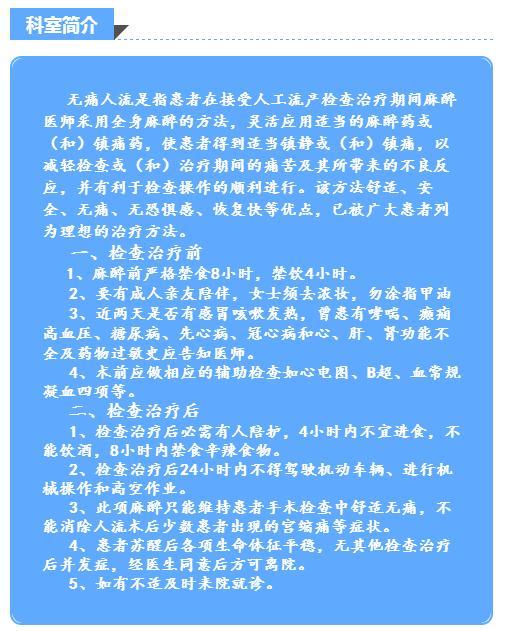 产科简介.jpg