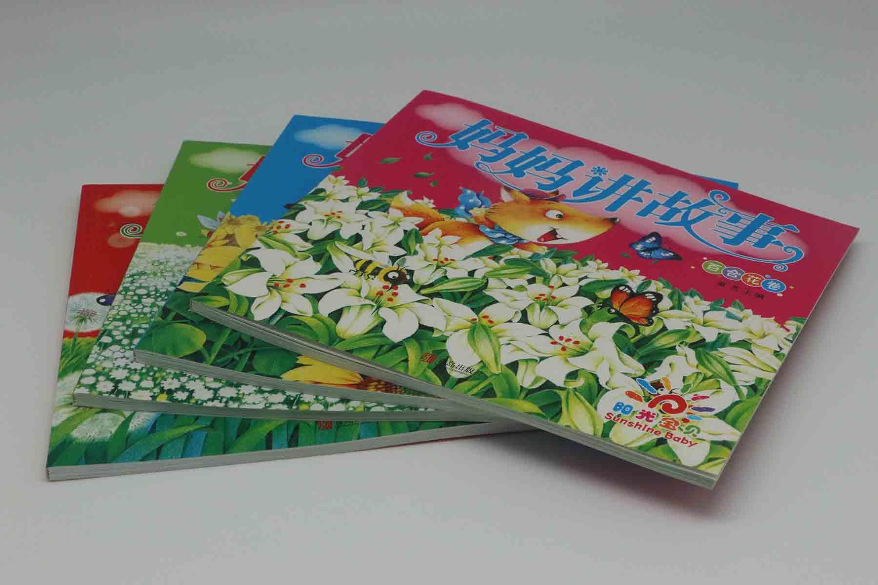 妈妈讲故事 平装儿童故事书印刷