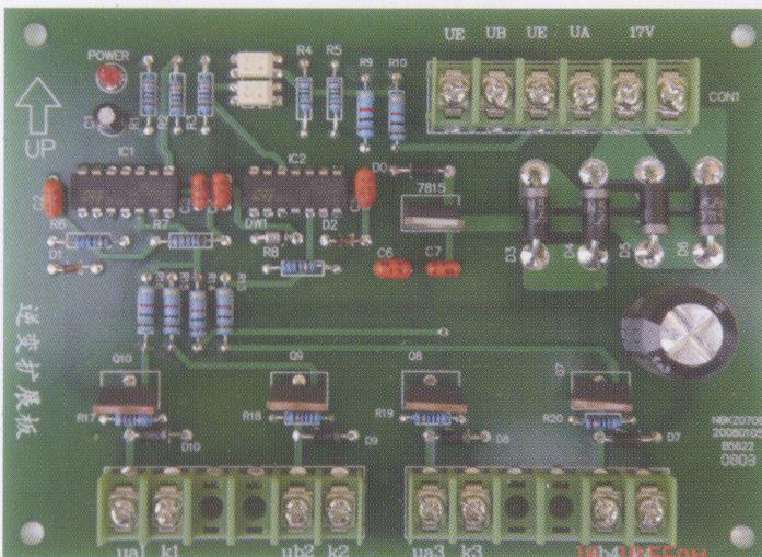 13逆變擴展板NK--1型.jpg