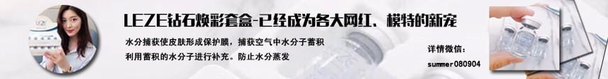长广告页01.jpg
