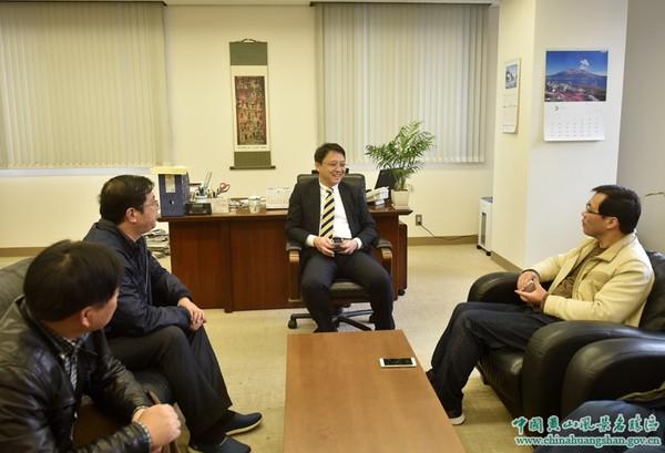 拜访中国驻东京代表处副本.jpg