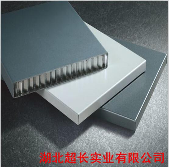 吸音铝蜂窝板1.jpg
