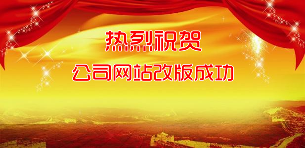 九江网页设计
