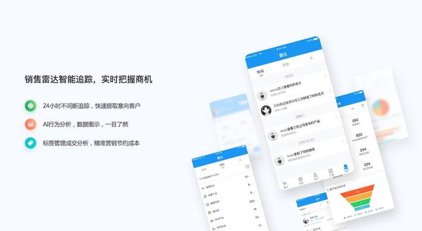 九江智能名片小程序功能