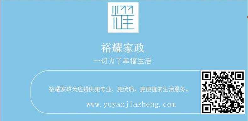 QQ图片20170618165337.png