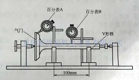 2_gaitubao_com_watermark(1).jpg