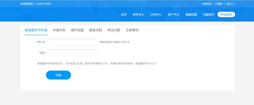 QQ浏览器截图20180904114048.png