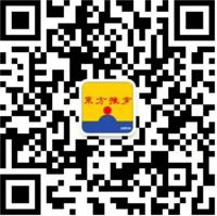 ba6d36ee0e9abb5312c89f566b5f126.png