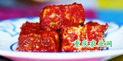 秀山豆腐乳