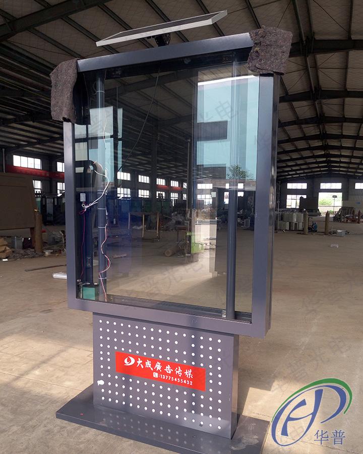 華普太陽能系統助力廣告燈箱樣品打造