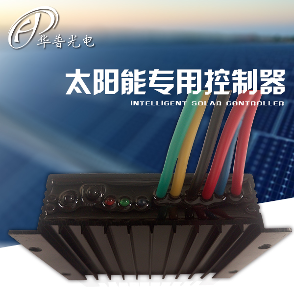 灯箱恒压一体智能太阳能控制器_宿迁太阳能控制器厂家批发零售控制器