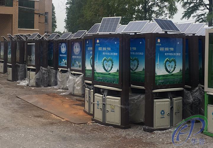 浙江湖州3000套智能灯箱太阳能光伏发电配件:太阳能电池板、太阳能电池板、太阳能控制器、led射灯案例展示