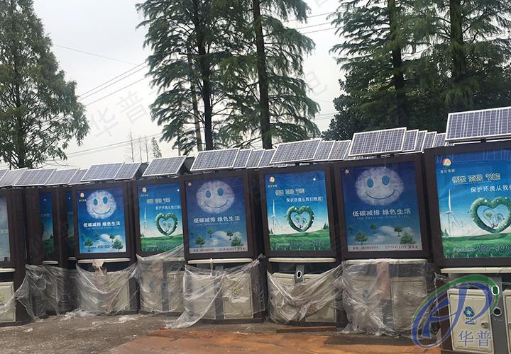 浙江湖州3000套智能燈箱太陽能光伏發電配件:太陽能電池板、太陽能電池板、太陽能控制器、led射燈案例展示