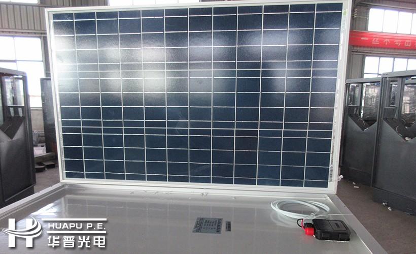华普光电太阳能电池板图片