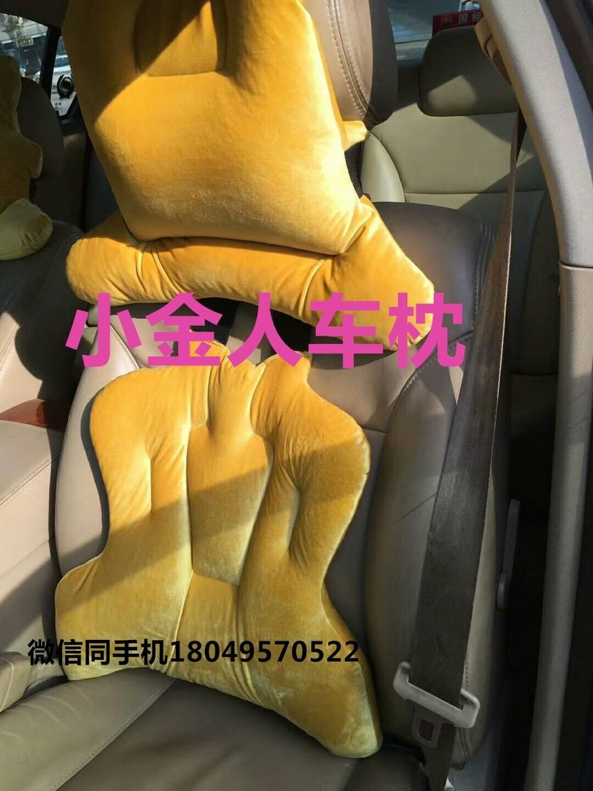 车枕1 (1)_副本_副本.jpg