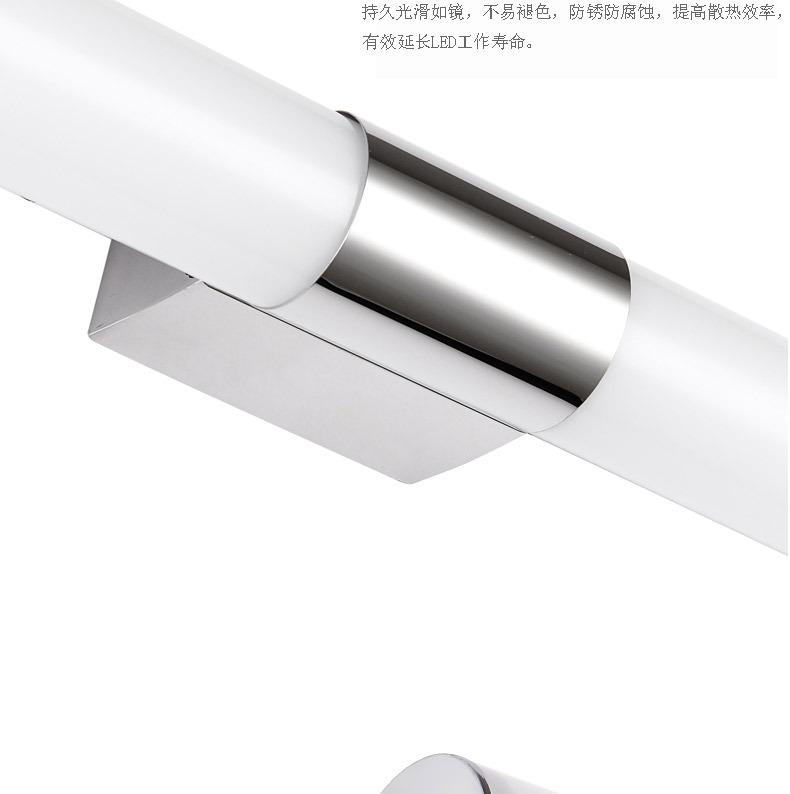 MO8096亚克力镜前灯_03