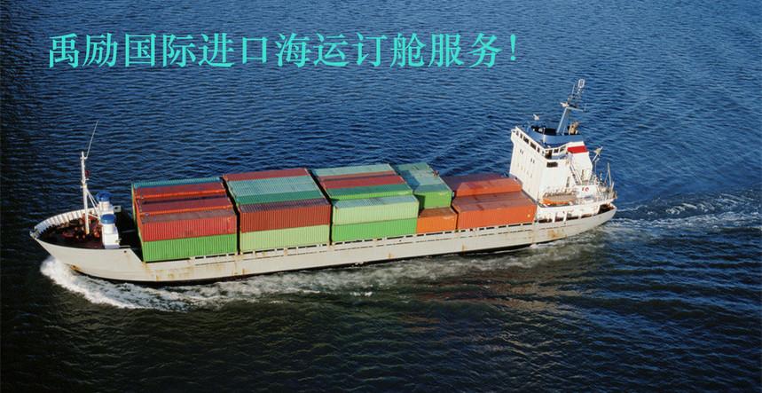 进口订舱·上海报关行.jpg