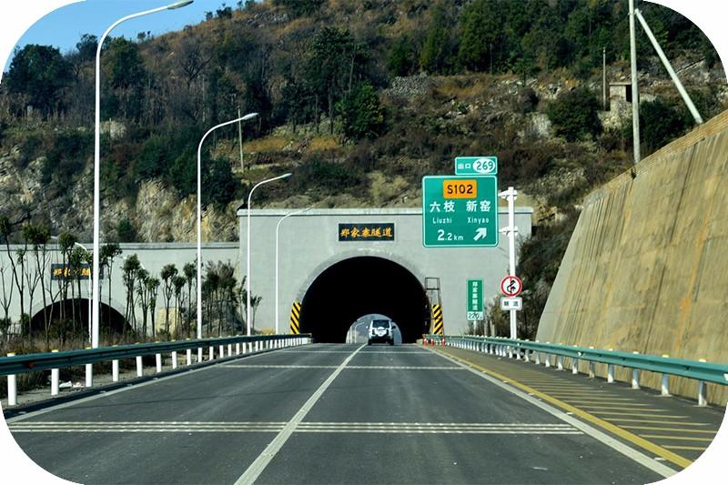 贵州六六高速.jpg
