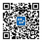 金蝶食神二维码-NEW