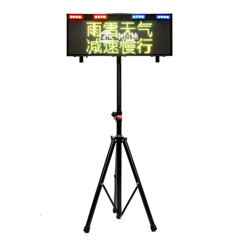 便携式LED交通安全警示牌.jpg