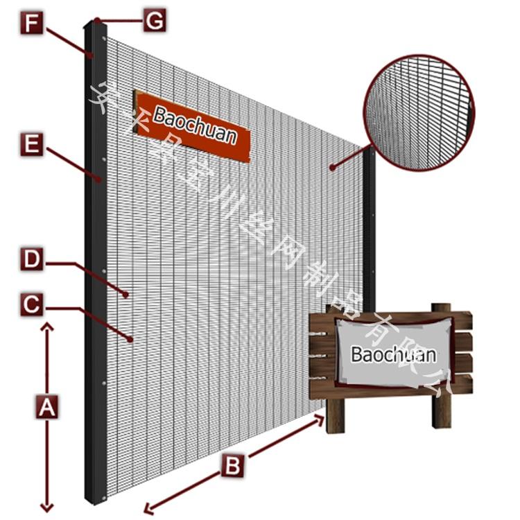 358防护栏-宝川护栏厂家直接供应358防护栏