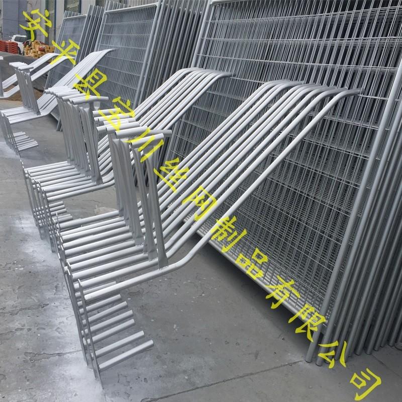 临时围栏厂家直接供应施工/活动临时围栏--安平县宝川丝网制品有限公司