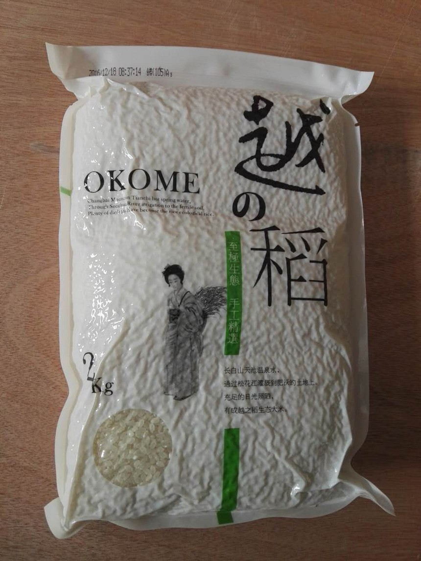 越之稻大米.jpg