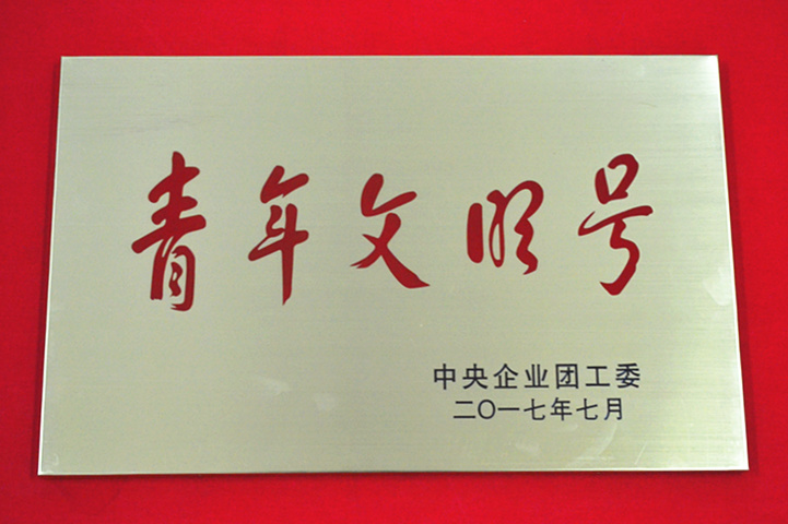 照片 001_副本.jpg