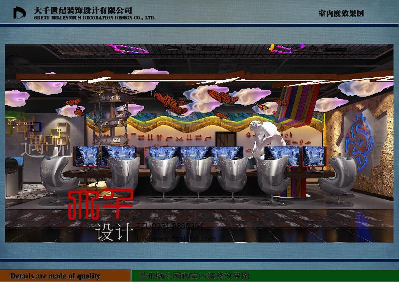 diaoxiangqu.jpg