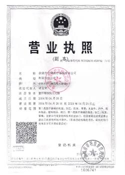 证书6.jpg